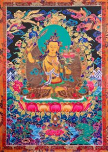 Manjushri - The Buddha of Wisdom