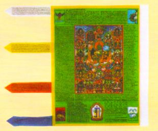 21Green tara Prayer Flag