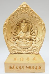 Wooden thousand arms Kuanyin /Heart sutra